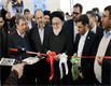 The Opening Of The  Largest Layer Parent Farm In Iran